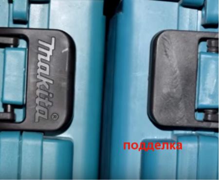 Защелки на оригинальных кейсах имеют название бренда